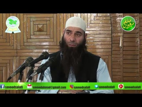 Mushtaq Ahmad Veeri 22 Sep 2017 Don't forget to subscribe