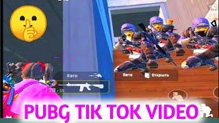 PUBG Tik Tok VIDEO || PUBG attitude tiktok || Pubg attitude status || Part 164 || Shi GamingYT