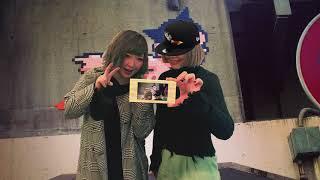 Yonige 公式 Band Members 牛丸ありさ Arisa Ushimaru ごっきん Gokkin ...