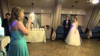 Песня для лучшей подруги на свадьбу. 07/08/2015