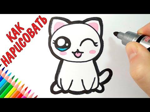 Как нарисовать МИЛУЮ КОШКУ, Просто рисуем