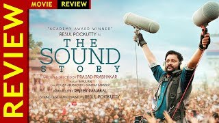 The Sound Story Malayalam Movie Review | Resul Pookutty | Prasad Prabhakar