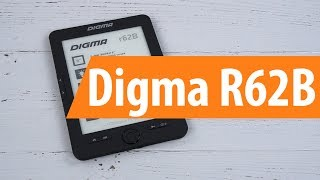 распаковка Digma R62B / Unboxing Digma R62B