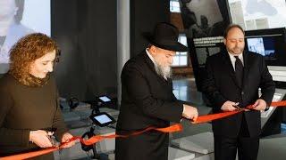 Открытие интерактивного центра «Война и Холокост: размышления о прошлом и будущем»