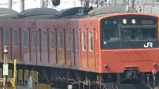 JR大阪駅にて 大阪環状線201系 回送車