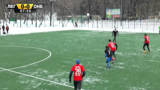 Легион - Онега (23.02.16)(ЛФЛ. Кубок СЛ. 1/32 Финала