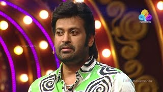 Comedy Super Nite - 2 with Manoj K Jayan │Flowers│CSN# 156