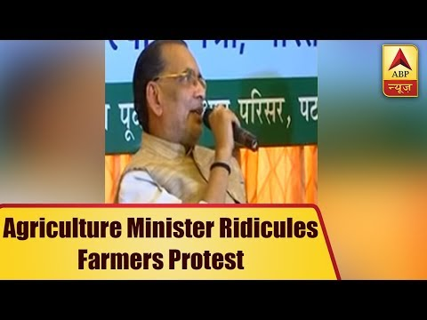 Agriculture Minister Radha Mohan Singh Ridicules Farmers 10-Day Long Protest | ABP News