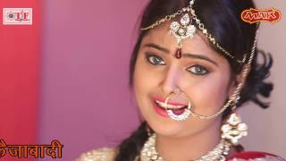 Launda Patwari Ka Bada Namkin - मोरा घूँघटा उठावे दुपहरिये में -Tara Baano faizabadi - New Hot Song
