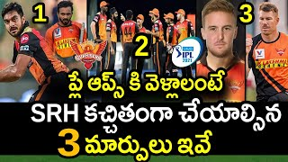 SRH Three Must Changes In Playing XI For IPL 2021|RR vs SRH Match 28 Updates|IPL 2021 Updates