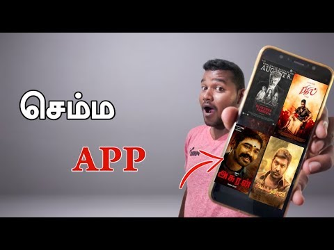 செம App||Tamil New Movies BGM Ringtones& ||Hdwallpaper||video wallpaper||1techtamil