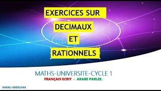 Solutions d'exercices sur Décimaux  et Rationnels. Français-Arabe