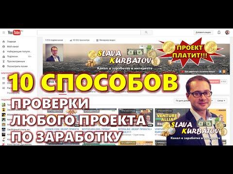 Рунетки Ру Ком —  — онлайн секс видео чаты с