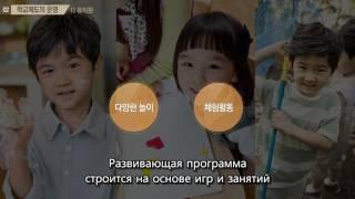 러시아어다문화가정 학부모를 위한 한국교육제도와 진학정보…
