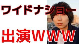 チャンネル登録お願いします♪ http://qq3q.biz/xTgi 【おすすめ動画】【...
