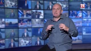 Информационная война 30 января о русской мечте