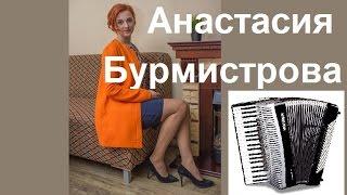 В.Власов