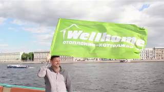 Видео о компании Kolomäki от нашего дилера Wellhome из Челябинска