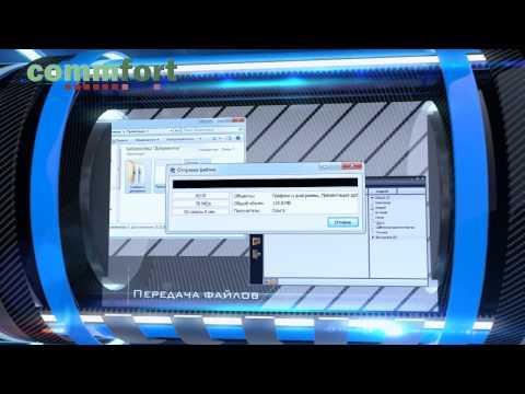 CommFort (chat.tmpk.net)