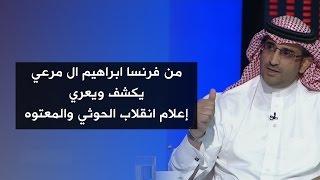 5 قواعد لاشتباك قوات التحالف في اليمن.. القرآن يتصدرها