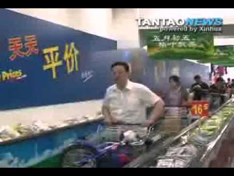 China Consumer Confidence Drops