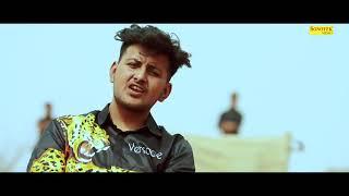 Haryana Aale Yaar   Rock D | New Haryanvi Song | Yaar Mere Ji Records