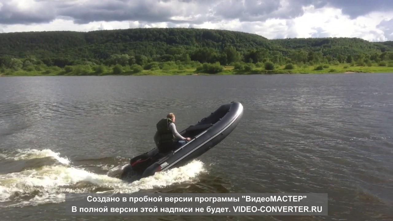 Обзор лодки РИБ VOYAGE 390 алюминиевый. - YouTube