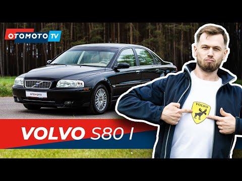 Volvo S80 I czyli łoś o prędkości 270 km/h   Test OTOMOTO TV