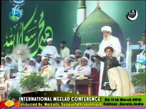 International Meelad Conference Beautiful Burda Mueenudheen Banglore Singing