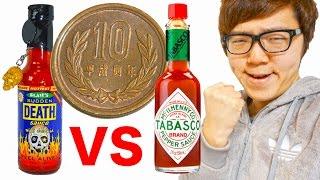 デスソース vs タバスコ!10円玉を綺麗にするのはどっち!? thumbnail