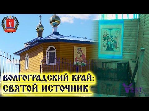 Источник Почаевской иконы Божьей Матери