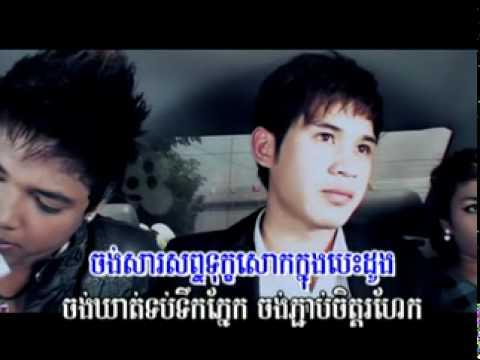 03-Mnou Sunh Chetna M16