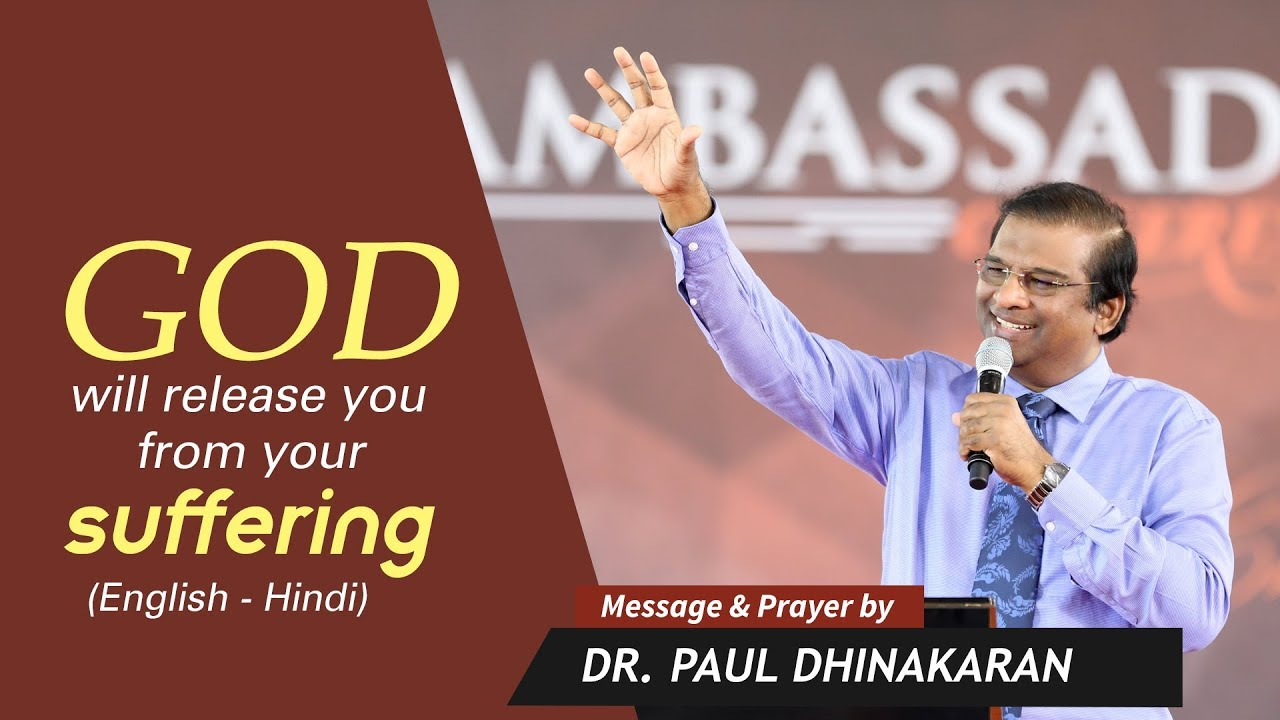 God Will Release You From Your Suffering | (English - Hindi) | Dr. Paul Dhinakaran