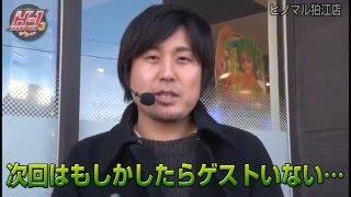 h1 grand prix 3 11 まりも仏陀化 諸ゲン参戦 狛江店 前編