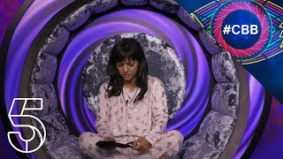 THE BIG TEASE: Roxanne and Ryan aftermath | Celebrity Big Brother 2018