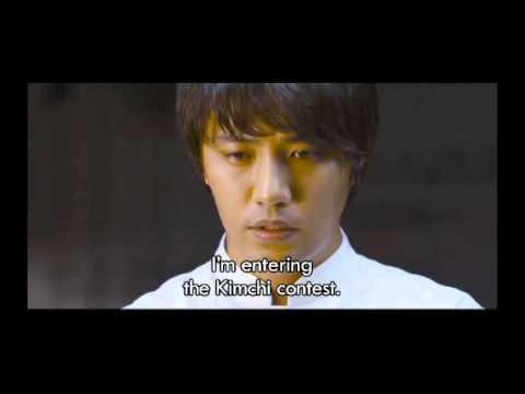 Le Grand Chef 2 Kimchi Battle 2010 Youtube
