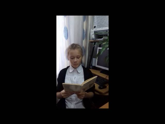Алёна Кудряшова читает произведение «Вечер» (Бунин Иван Алексеевич)