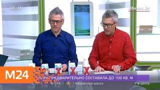 """Из чего делают правильный кисломолочный """"Снежок"""" - Москва 24"""