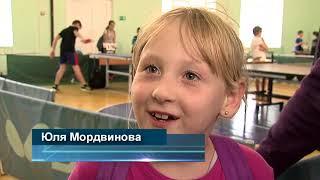 Новошахтинск –лидер в настольном теннисе.