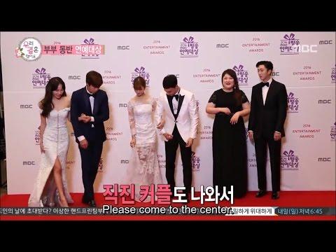 [WeGotMarried] Ep 355 -Couples Reunion+Entertainment Award Red Carpet