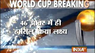 ICC Cricket World Cup 2015: Ireland Beats West Indies by 4 Wickets - India TV