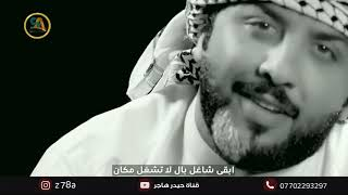 الشاعر علي المنصوري - طبعي   (فيديو كليب حصري)   2019