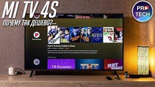 Xiaomi Mi TV 4S: полный обзор и опыт использования