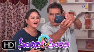 Nandini Vs Nandini - 14th December 2015 - Full Episode 21 - ETV Plus