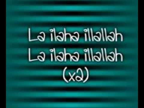 Al Khaliq- lyric video by Rashid Bhika