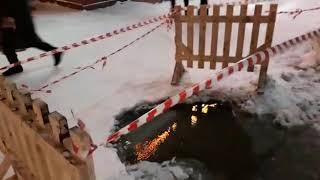 У ЗАГСа в Бердске прорвало водопровод