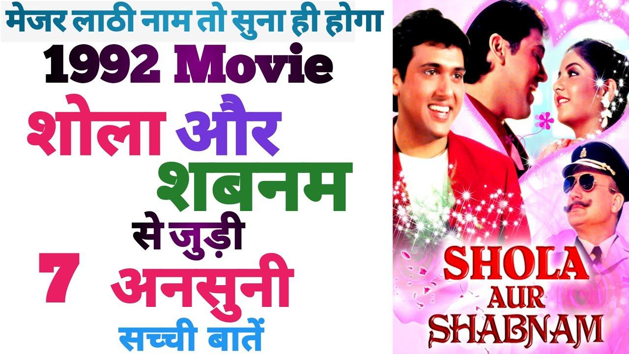 Download Shola Aur Sabnam 1992 Movie interesting unknown facts budget shooting location govinda divya bharti