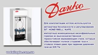 видео Газовые колонки «Данко»