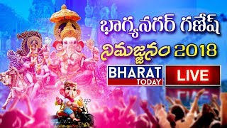 Hyderabad Ganesh Immersion Live 2018 | Ganesh Nimajjanam Live | Bharat Today - LIve