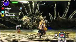 MHX 集★4 双頭の骸 1:3 thumbnail
